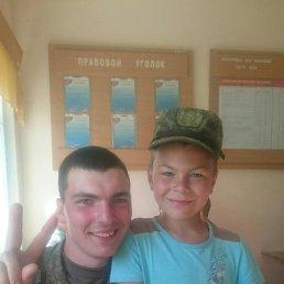 Николай, 22 года, Кузнечное