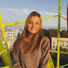 Настя, 49 лет, Пинега