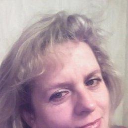 Натали, 49 лет, Курахово