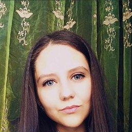 Виолетта, 25 лет, Георгиевск