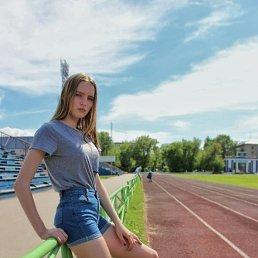 Даша, 17 лет, Рубцовск