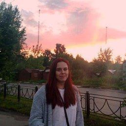 Oksana, 20 лет, Ногинск