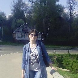 Ирина Антипова, 45 лет, Сергиев Посад