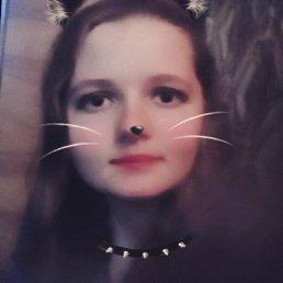 Ксюша, 17 лет, Черновцы