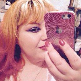 Алина, 34 года, Кемерово