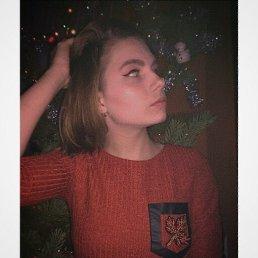 Настя, 18 лет, Димитровград