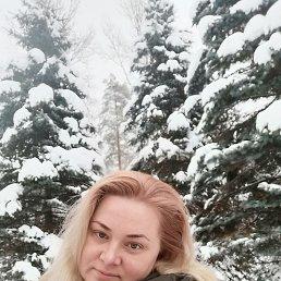 Александра, 43 года, Руза