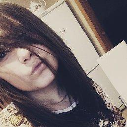 Анастасия, 21 год, Каменск-Уральский