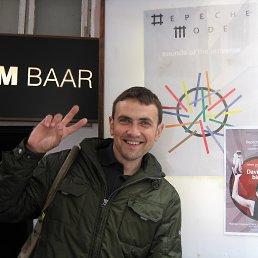 Алексей, 32 года, Лесной