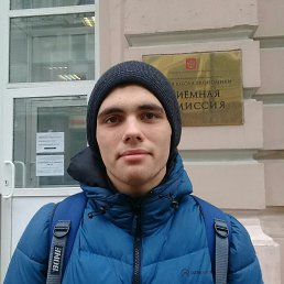 Илья, Рыздвяный, 20 лет