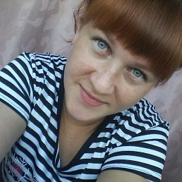 Наталья, 27 лет, Бийск