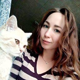 Ульяна, 22 года, Киров