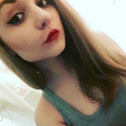 Татьяна, 20 лет, Ефремов