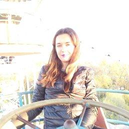 Катерина, 29 лет, Мариуполь