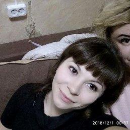 Елена, 29 лет, Сарапул
