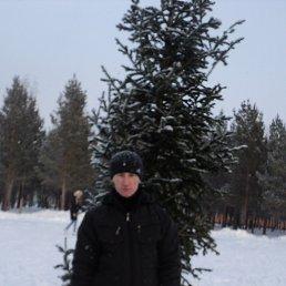 Ярослав, 16 лет, Челябинск