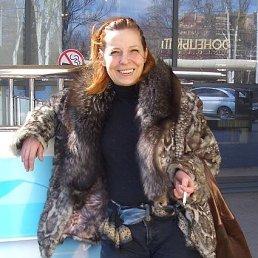 Катя, 48 лет, Светлодарское