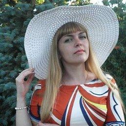 Наталья, 37 лет, Мелитополь