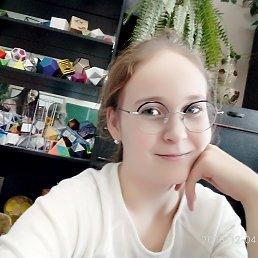 Liza, 20 лет, Барнаул