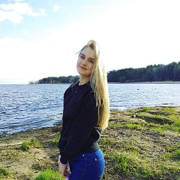 Серафима, 20 лет, Ногинск