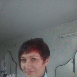 оксана, 44 года, Кемерово