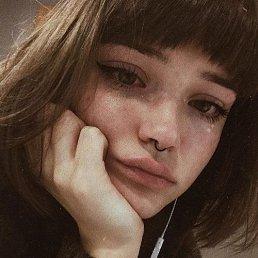 Валерия, 18 лет, Оренбург