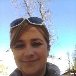 Еленка, 35 лет, Калязин