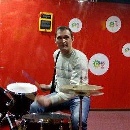 Дима, 45 лет, Нижний Новгород