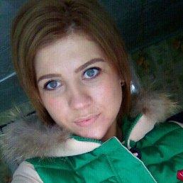 Людмила, 30 лет, Великие Луки