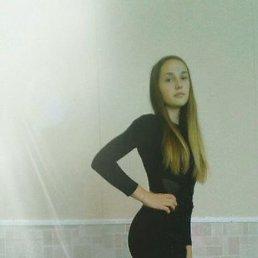 Таисия, 23 года, Санкт-Петербург
