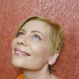 Наташа, 57 лет, Луховицы