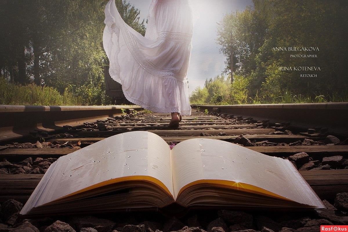 Литература наша жизнь картинка