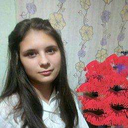 Татьяна, 24 года, Зея