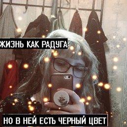 Ксения, 30 лет, Магнитогорск