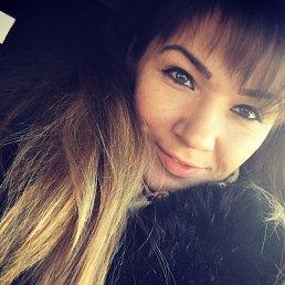 Ирина, 28 лет, Дубна