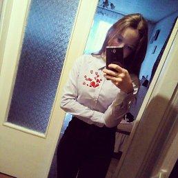 Валентина, 22 года, Нижний Новгород