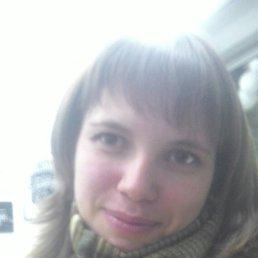 Валентина, 28 лет, Энгельс