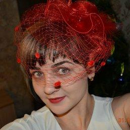 Ольга, 30 лет, Полевской