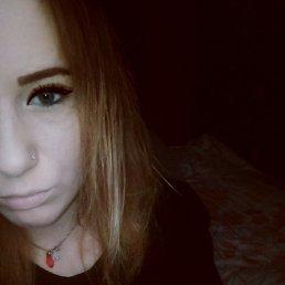Ангелина, 17 лет, Донской