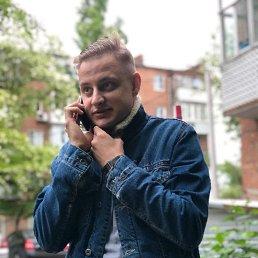 Дмитрий, 30 лет, Таганрог