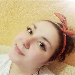 Татьяна, 29 лет, Павловский Посад
