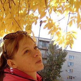 Евгения, 29 лет, Волжский