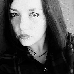 НАТАЛЬЯ, 28 лет, Славянск-на-Кубани