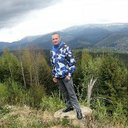 Василь, 26 лет, Яремче