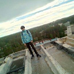 Артём, 17 лет, Снежинск