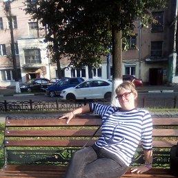 Зоя, 34 года, Ярославль