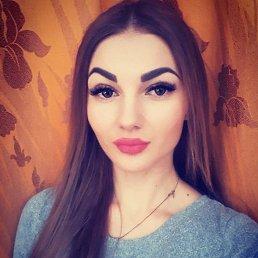 Tatiana, 28 лет, Днепропетровск