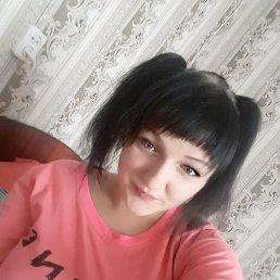 Светлана, 22 года, Мглин