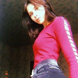 Екатерина, 20 лет, Семикаракорск