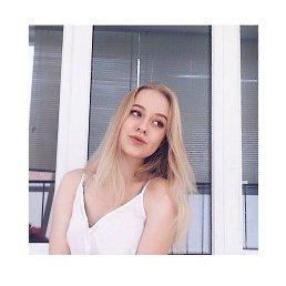 Яна, Москва, 20 лет